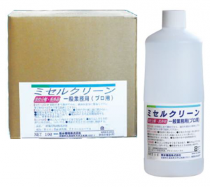 ミセルクリーン油脂分解剤